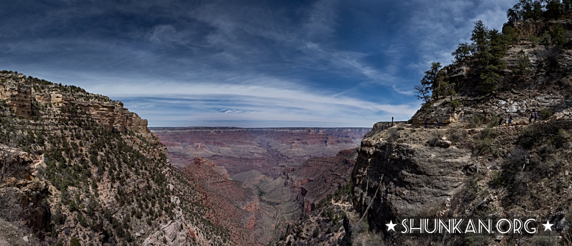 South Rim, Bright Angel Trail - Panorama